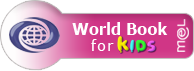 worldbook kids logo image